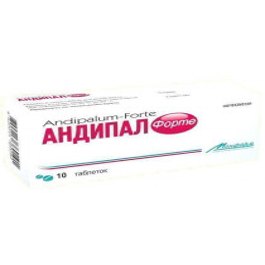 Андіпал форте таблетки №10