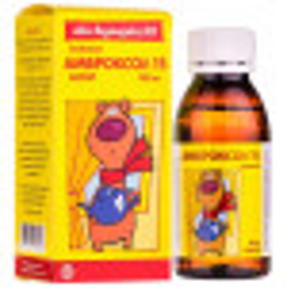 Амброксол 15 мг сироп 100 мл