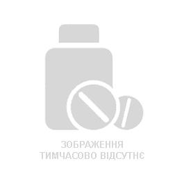 Арбівір 100 мг капсули №10