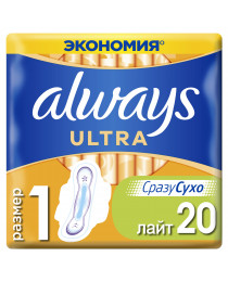 Прокладки Always Ultra Light Duo 20 шт
