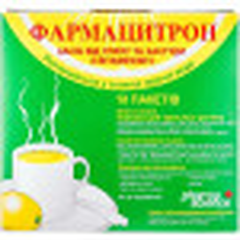 Фармацитрон порошок для приготовления раствора 23 г саше №10