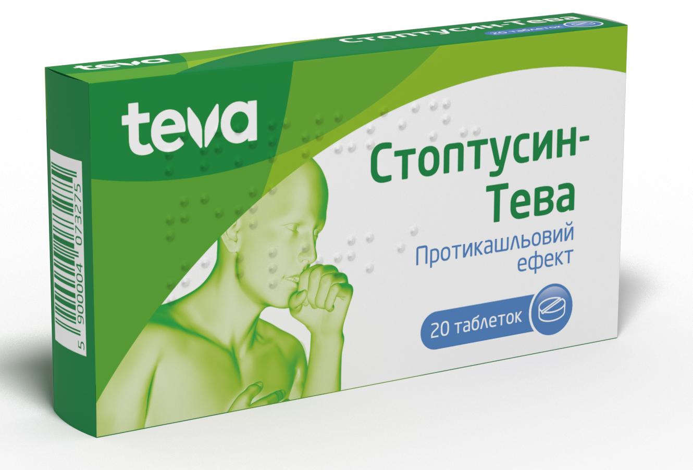 Стоптуссин-Тева таблетки №20