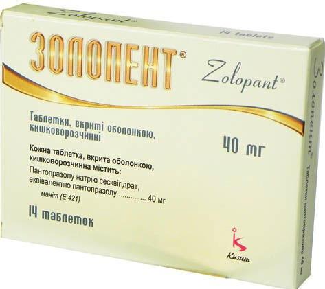 Золопент 40 мг таблетки №14